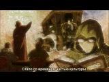 Fairy Tail/Фэйри Тэйл - 104